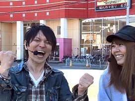 #475 CR大海物語スペシャル/PA設定付牙狼GOLDSTORM翔RH/デジハネPA北斗の拳7 天破