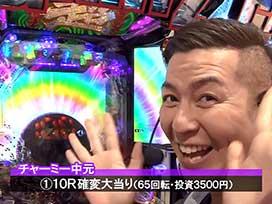 #482 ぱちんこGANTZ:2/デジハネPA北斗の拳7 天破