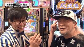#491 ぱちんこ冬のソナタRemember Sweet Version/CR大海物語4