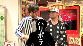 #492 P牙狼冴島鋼牙XX/CR大海物語4