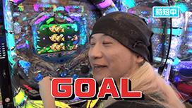 #500 ぱちんこウルトラセブン2 Light Version/CR大海物語スペシャル/ぱちんこCR真・北斗無双