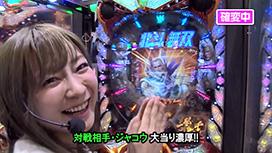 #504 ぱちんこCR真・北斗無双/CR真・花の慶次2 漆黒の衝撃