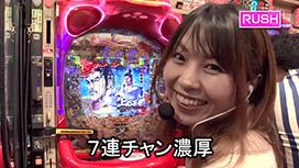 #511 P義風堂々!!~兼続と慶次~2