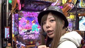 #516 CR真・花の慶次2 漆黒の衝撃/ぱちんこ新・必殺仕置人