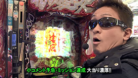 #522 P花の慶次~蓮/ぱちんこCR真・北斗無双