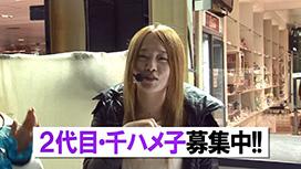 #526 ぱちんこ新・必殺仕置人/ぱちんこCR真・北斗無双/P笑点/CR大海物語BLACK