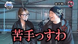 #534 CR大海物語2MTE/CRリング~呪いの7日間~FPF/ぱちんこCR北斗の拳 剛掌/CRぱちんこAKB48