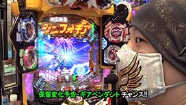 #537 PF.戦姫絶唱シンフォギア2