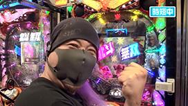 #538 PF.戦姫絶唱シンフォギア2/ぱちんこCR真・北斗無双