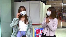 #539 CRスーパー海物語IN沖縄4/ぱちんこAKB48ワン・ツー・スリー!!フェスティバル/ぱちんこCR真・北斗無双