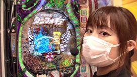 #550 CRF.戦姫絶唱シンフォギア/Pドラム海物語IN沖縄 桜バージョン