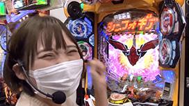 #551 Pフィーバー戦姫絶唱シンフォギア2/CR真・花の慶次2 漆黒の衝撃