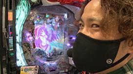 #567 Pとある魔術の禁書目録/P緋弾のアリア~緋弾覚醒編~