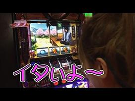 #5 ミリオンゴッド -神々の系譜- ZEUS Ver./バジリスク~甲賀忍法帖~Ⅱ
