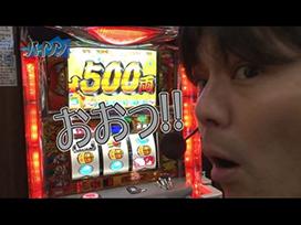 #45 SLOT魔法少女まどか☆マギカ/吉宗