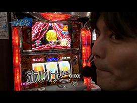 #46 SLOT魔法少女まどか☆マギカ/吉宗