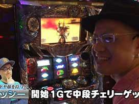 #31 マジカルハロウィン6/キングパルサー~DOT PULSAR~