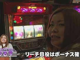 #50 沖ドキ!-30/SLOT魔法少女まどか☆マギカ2/パチスロ北斗の拳 転生の章