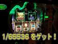 #390 パチスロ攻殻機動隊S.A.C./SLOT牙狼/ミリオンゴッド~神々の系譜~