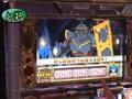 #410 バジリスク~甲賀忍法帖~?/パチスロ創聖のアクエリオン?/シンデレラブレイド