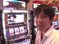 #411 新鬼武者 再臨/パチスロ攻殻機動隊S.A.C./シンデレラブレイド