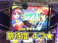 #432 マジカルハロウィン4/回胴黙示録カイジ3
