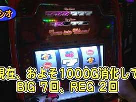 #441 スペシャルハナハナII‐30/激闘!西遊記/パチスロ攻殻機動隊S.A.C.