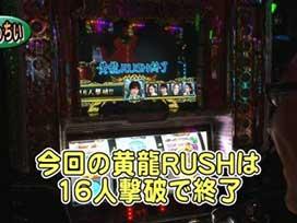 #461 パチスロ ケロット3/麻雀格闘倶楽部