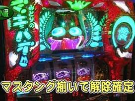 #473 ジャグラーガールズ/パチスロ蒼天の拳2/みどりのマキバオー届け!!日本一のゴールへ!!