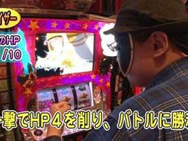 #483 シンデレラブレイド2/押忍!サラリーマン番長/戦律のストラタス/ニューアイムジャグラーEX
