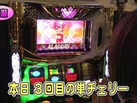 #498 アナザーゴッドハーデス~奪われたZEUS ver.~/パチスロ アラジンAⅡ/ニューパルサーデラックス