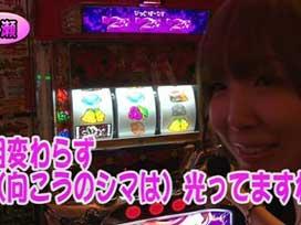 #503 押忍!サラリーマン番長/パチスロ アラジンAⅡ/沖ドキ!-30