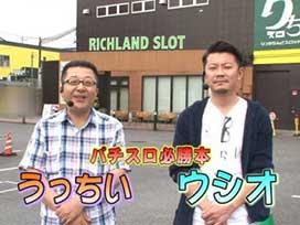 #526 パチスロ北斗の拳 強敵/ニューキングハナハナ-30/沖ドキ!-30