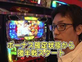 #531 押忍!サラリーマン番長/沖ドキ!/パチスロ北斗の拳 強敵
