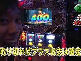 #533 SLOT魔法少女まどか☆マギカ/パチスロ北斗の拳 強敵/ジャグラーガールズ