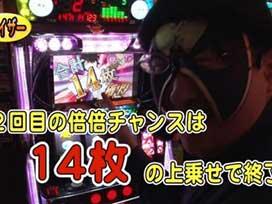 #544 SLOT魔法少女まどか☆マギカ/パチスロ化物語/ミリオンゴッド-神々の凱旋-