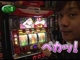 #546 ハナビ/バジリスク~甲賀忍法帖~絆/マイジャグラーⅡ