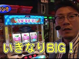 #552 マジカルハロウィン5/沖ドキ!トロピカル