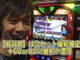 #584 バジリスク~甲賀忍法帖~絆/沖ドキ!-30