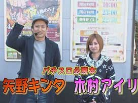 #609 沖ドキ!-30/バジリスク~甲賀忍法帖~絆