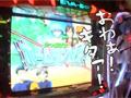 #98 ヱヴァンゲリヲン~真実の翼~