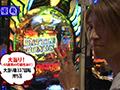 #3 CR新世紀ぱちんこベルセルク/ぱちんこCRルーキーズ