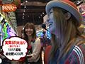 #4 CR新世紀ぱちんこベルセルク/ぱちんこCRルーキーズ