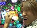#13 CRぱちんこ仮面ライダーV3/CRAトキオデラックス
