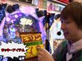 シーズン2 #7 ぱちんこCR北斗の拳5 百裂/CR超天竺