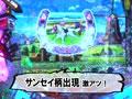 シーズン2 #11 ぱちんこCR北斗の拳5 百裂/CRダービースタリオン/CRルパン三世~消されたルパン~