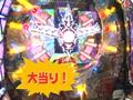 シーズン4 #7 CRスーパー海物語IN沖縄3/CR大海物語2/CRカウボーイビバップ