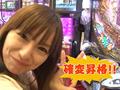 シーズン4 #8 CRスーパー海物語IN沖縄3/CR大海物語2/CRカウボーイビバップ/CRぱちんこ必殺仕事人 お祭りわっしょい