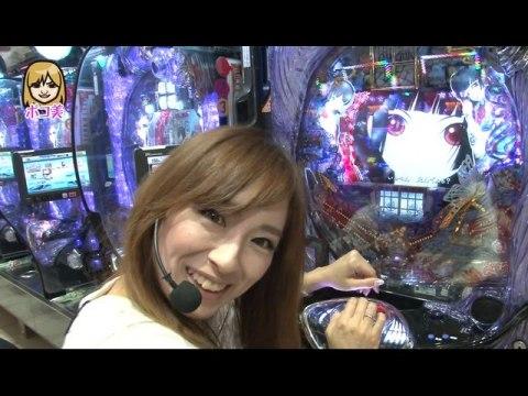 シーズン8 #3 CR地獄少女 弐/CRキャッツアイ/CRフィーバースター・ウオーズ/パチンコCRワシズ 閻魔の闘牌