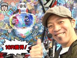 シーズン9 #12 CRA羽根らんま1/2/CR大海物語3スペシャル/CR銀河乙女/CR衝撃ゴウライガン